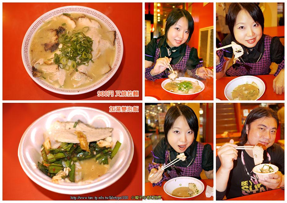 2010-10-31-28.jpg